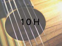 Cours De Guitare Particulier Forfait 10h