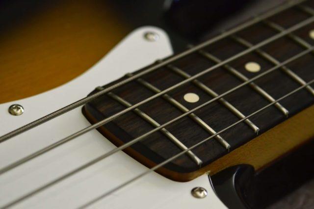 Cours de guitare et chant